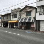 新居浜市 新須賀 売土地